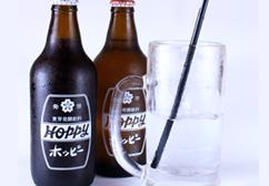 ホッピーセット(白・黒)