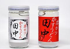 田中オリジナル日本酒カップ